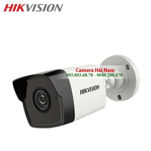 Trọn bộ camera Hikvision Super HD 2K 2560*1920p siêu sắc nét