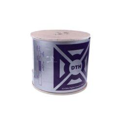Cáp đồng trục DTH 2 lớp bạc RG6 5C-FB